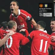 Манчестер Юнайтед - Астон Вилла